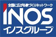 イノスグループ